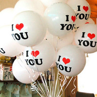 10pcs White I LOVE YOU Latex Balloons Birthday Party Wedding Anniversary Decor CC200 = 1946351364
