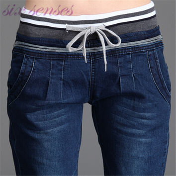 Stretch Skinny Denim Casual Pencil Jeans