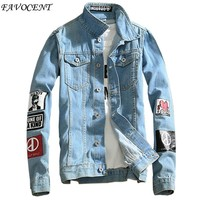 Top Quality Denim Jeans Jacket