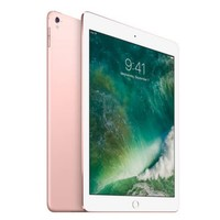 Apple iPad Pro 9.7-inch 32 GB WiFi - Walmart.com