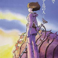 Nausicaa of the Valley of the Wind Poster 11x17