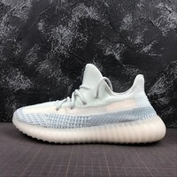 """adidas Yeezy Boost 350 V2 """"Citrin"""" Running Shoes Casual Sneakers - Best Deal Online"""