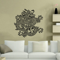 Housewares Vinyl Decal Chinese Dragon Home Wall Art Decor Removable Stylish Sticker Mural Unique Design for Any Room V409