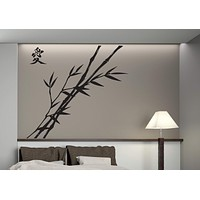 Wall Stickers Vinyl Decal Hieroglyph Bamboo Force Flexibility Energy Unique Gift (n058)