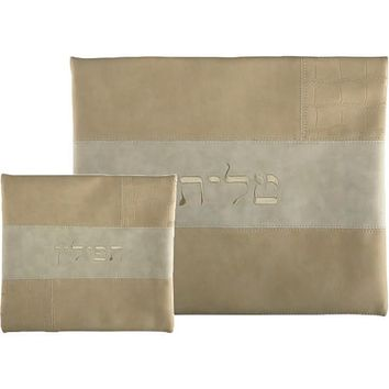 Faux Leather Talit - Tefilin Set 36*29 Cm, With Embroidery