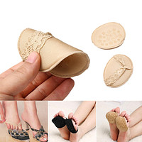 2 pairs  Women Forefoot Insoles Invisible High Heeled Shoes/Slip Resistant Half Yard Pads black color