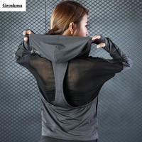 Patchwork mesh women jackets long sleeve zipper quick dry autumn sports training coats womens fitness gym wear yoga clothing