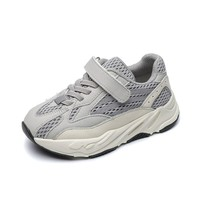 Yeezy 700 Sneakers Toddler/Little/Big Kid V2 Static Reflective Trainers