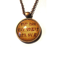 Dwarvish Not All Who Wander Are Lost Necklace  Rune by tiedyejedi