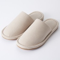 Reused Cotton Blended Cushion Slippers Beige L