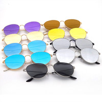 Vintage Glasses Ladies Sunglasses Mirror [4915067524]