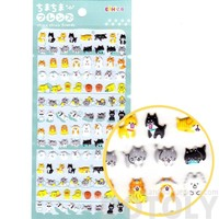 Tiny Kitty Cat and Dog Shaped Animal Pet Themed Puffy Stickers for Kids