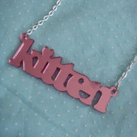 Pink Acrylic KITTEN Necklace by imyourpresent on Etsy