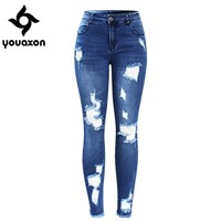 Stretchy Blue Ripped Skinny Jeans