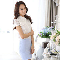 White Lave Short-Sleeve Blouse With Skyblue Skirt