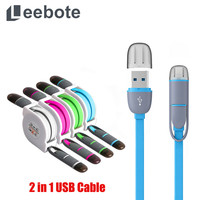 Retractable 2 in 1 USB Cable for iPhone 7 7 Plus 6 6s Plus 5 5S Charging and Sync Micro USB Cable for Samsung Galaxy S7 S6 Edge