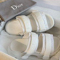 Dior's Latest Three Dimensional Embroidered Slippers