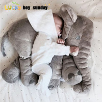 lucky boy sunday 60cm Elephant Plush Toy Cute Big Size Stuffed Kids Toy Baby Elephant Pillow Girlfriend Children Christmas Gift