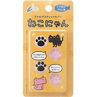 [Ps4 Cuh-2000 Corresponding] Cyber ? Analog Stick Cover Cat Nyan (For Ps4) White