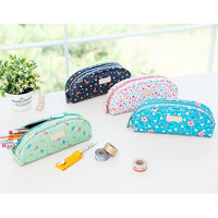 Ardium Pattern round zipper pencil case