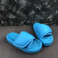 Yeezy Season 7 Slide Blue - Best Deal Online