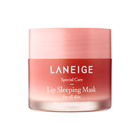 Lip Sleeping Mask - LANEIGE | Sephora