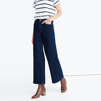 Wide-Leg Jeans : | Madewell