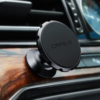 Magnetic Cell Phone Holder