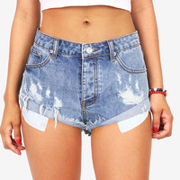 Moto Distress Denim Shorts