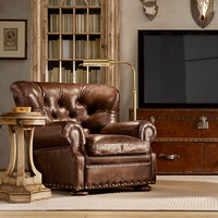 Churchill Leather Swivel Chair with Nailheads