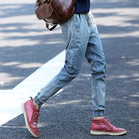 Mens Comfortable Elastic Ankle Jeans