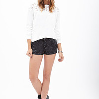 FOREVER 21 Floral Crochet Knit Top Cream