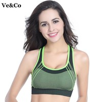 Sexy Women Fitness Yoga Sports Bras 2017 New Yoga Bras Quick-drying Bra Push Up Seamless Fitness Top Bras Shockproof Crop Tops