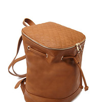 Faux Leather Quilted Flap Backpack