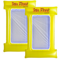 Aviva Sun Float - 2-Pack