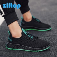 Hot Sale Walking Shoes Men Flats Running Men Shoes Sports Shoes For Male sneakers Men Comfortable Mesh Athletic Trainers Homme