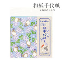 Studio Ghibli Origami Japanese Craft Paper (Summer)