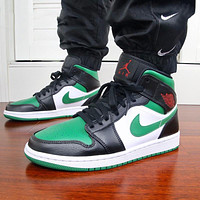 Nike Air Jordan Mid AJ1 Mid-Cushioning Abrasion-Resistant Basketball Shoes