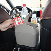 Multi-Function Car Use Armrest Box Storage Box Cup Seat Trash Can
