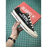COMME des GARÇONS CDG x Converse Chuck Taylor All Star Black White Low Sneakers