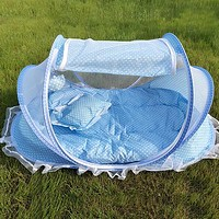 Baby Infant Foldable Travel Sleep Bed Mosquito Net Mattress Pillow Tent Crib