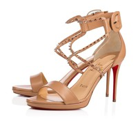 Christian Louboutin Cl Choca Lux Nude/pink Bronze Leather 18w Sandals 3180486h424