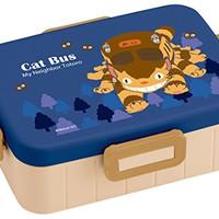 Studio Ghibli My Neighbor Totoro Locking Lid Bento Lunch Box (Cat Bus Series / 22 fl oz)