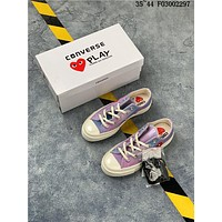 Comme des x Converse Chuck 70 Low CDG Play Reflective