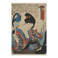 Japanese Lady Looking into Mirror Vintage Reprint