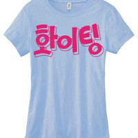 Fighting! Korean T-shirt - Hwaiting hangul kawaii cute ladies tee kpop korean korea language