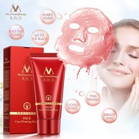 MeiYanQiong Deep Cleansing Peel Off Face Mask for the Face Blackhead Remover Blackhead Mask Strawberry Acne Remover Face care