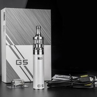 LSS G5 Electronic High Tube Kit Vape E Pen Cigarettes Vapor Mini Tank Rod Kit