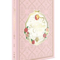"Sailor Moon ""Crystal"" Set 1 Limited Edition (BD/DVD combo pack) [Blu-ray]"