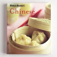 World Market Chinese Cookbook